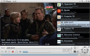 ip-tv-player-mid-1