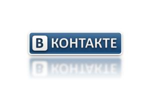 vkontakte-vhod