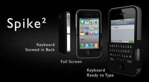 spike_iphone_4_case_with_real_keyboard_5[1]